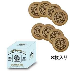 SNSD Girls Generation   2011 Japan Tour Goods Cookie
