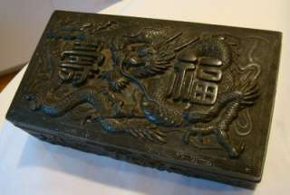 SUPERB ANTIQUE DRAGON REPOUSSE METAL JEWELRY BOX CASKET