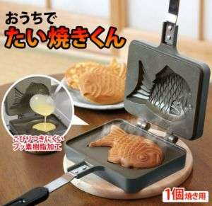 TAIYAKI Making Pan Japanese Fish Shaped Hot Cake Waffle