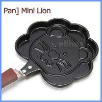 Character Shape Mini Frying Pan Nonstick Coating Cake