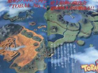 Tobal 2 Playing Manual Guide book OOP 1997 Japan